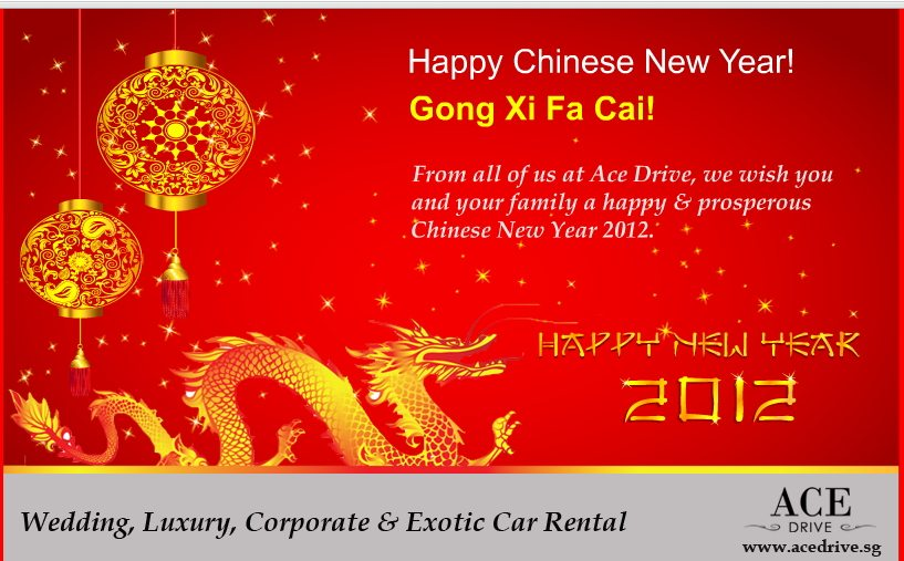 CNY Greeting by Ace Drive Car Rental